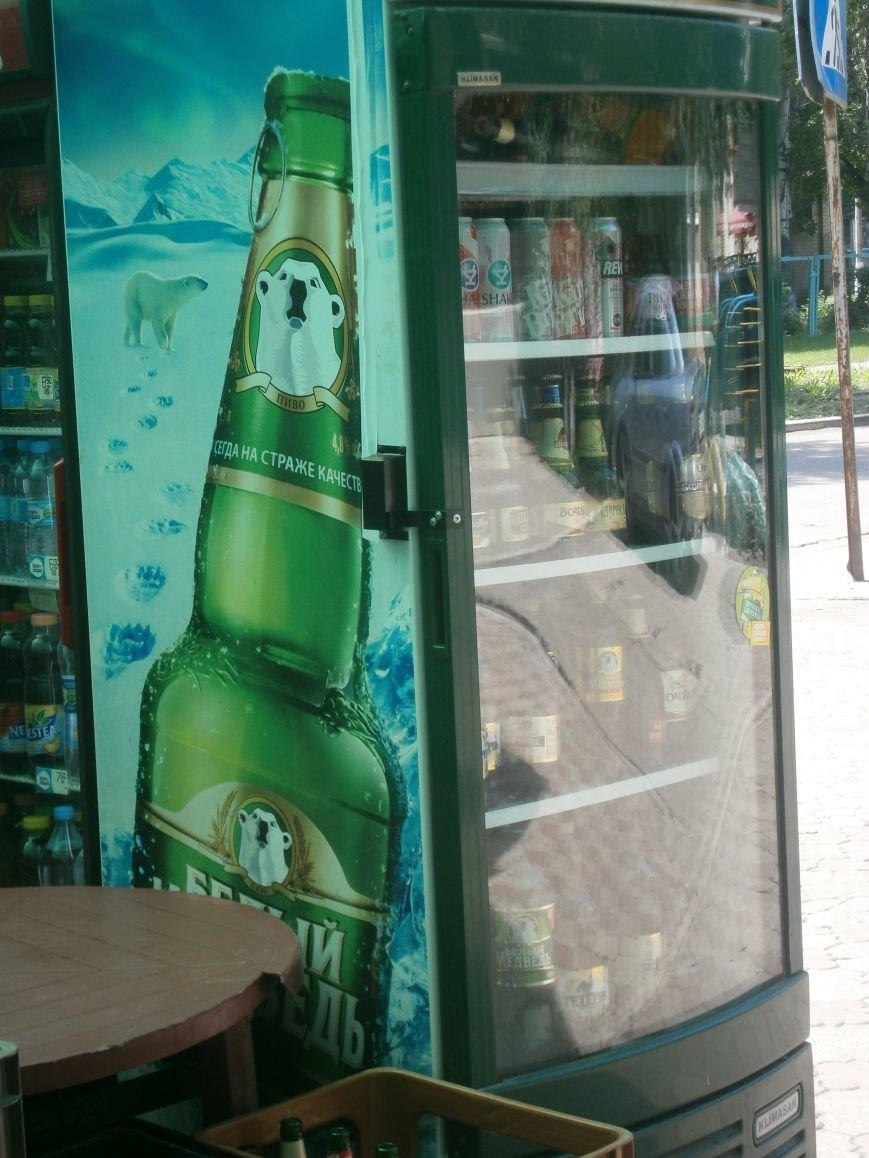 С 1 июля запрещена продажа пива в киосках, однако в Красноармейске и Димитрове этот запрет проигнорирован (фото) - фото 6