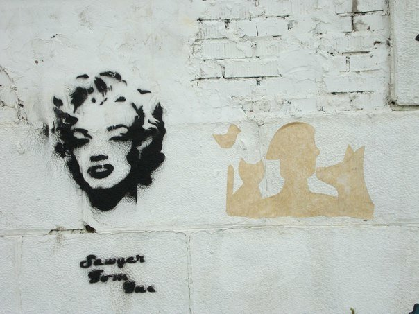 В Днепропетровске появились новые граффити (ФОТО) (фото) - фото 1