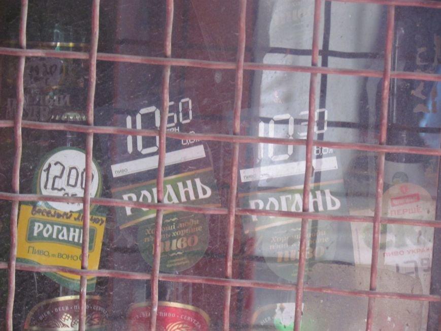 Мариупольские предприниматели удивились, узнав, что пиво теперь - алкогольный напиток и требует лицензирования (ФОТО), фото-3