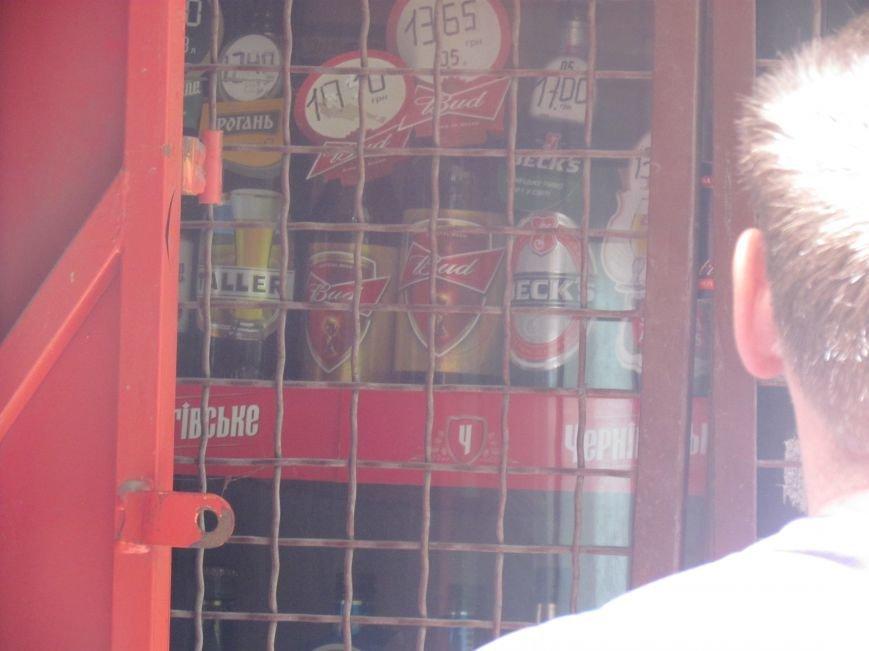 Мариупольские предприниматели удивились, узнав, что пиво теперь - алкогольный напиток и требует лицензирования (ФОТО), фото-2