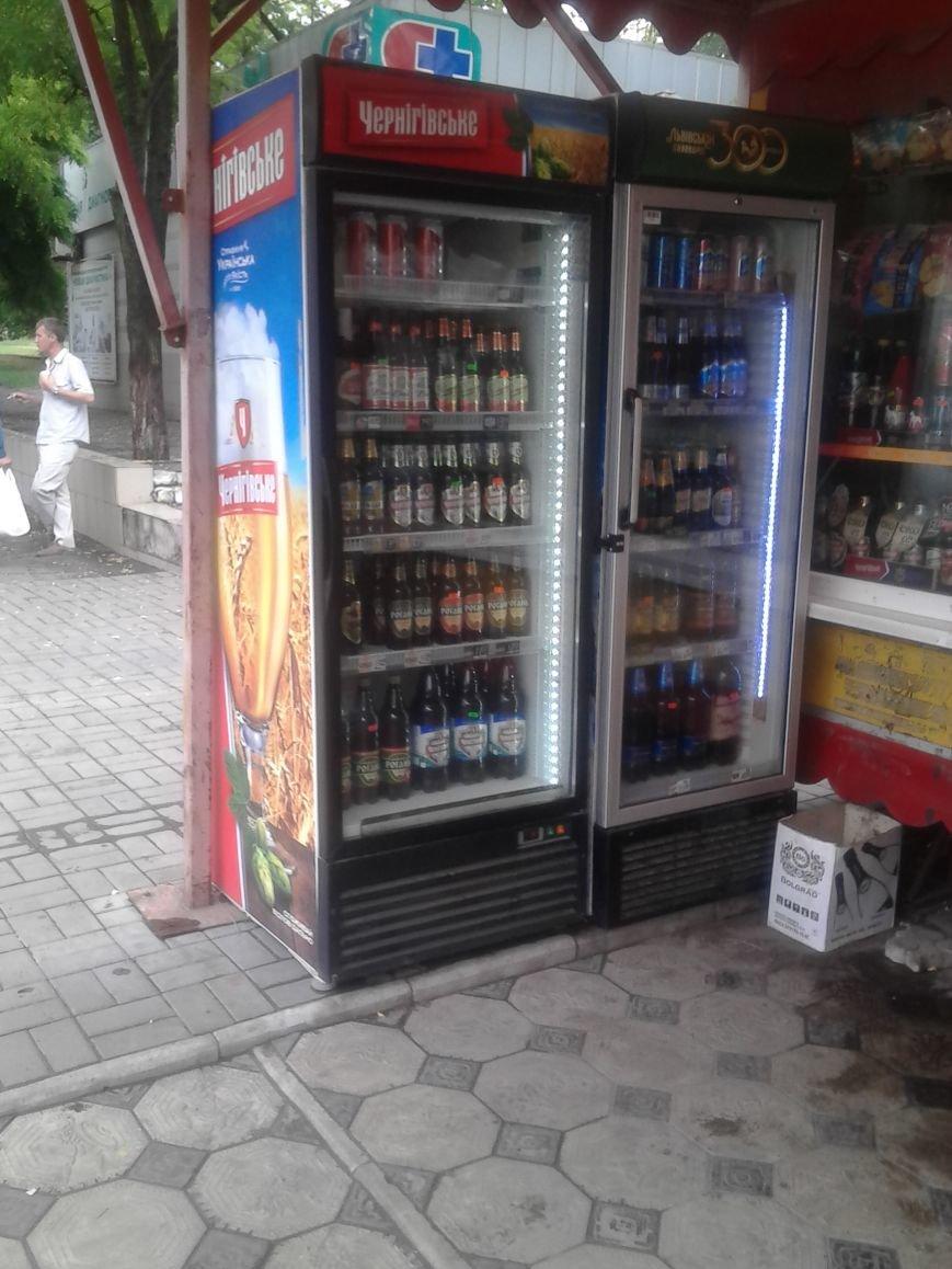Мариупольские предприниматели удивились, узнав, что пиво теперь - алкогольный напиток и требует лицензирования (ФОТО), фото-1