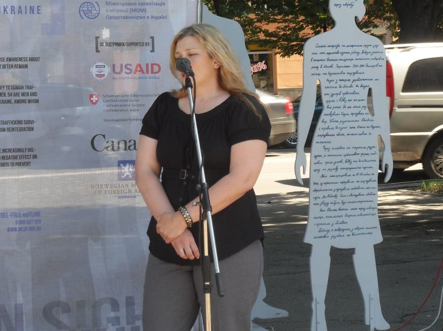Сучасне рабство існує і на Полтавщині (фото) - фото 2