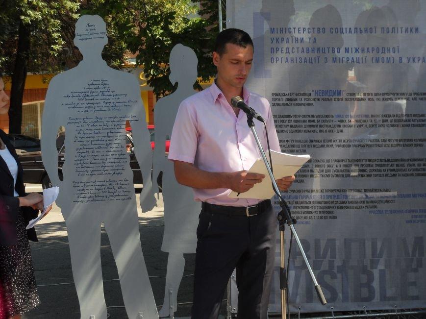 Сучасне рабство існує і на Полтавщині (фото) - фото 1