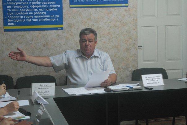 В Красноармейске прошел брифинг с проверкой работы служб (фото) - фото 3
