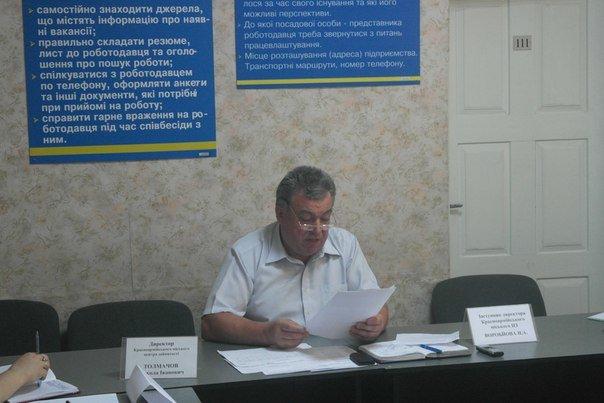 В Красноармейске прошел брифинг с проверкой работы служб (фото) - фото 1