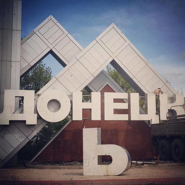 При чем здесь Пушкин? - В Донецке вывеску «Південний» заменили на  «Южный» (фото) - фото 3