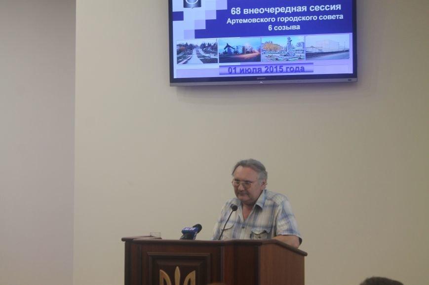 Решение принято: советские памятники в Артемовске демонтируют, фото-1