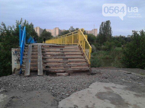 В Кривом Роге: во дворе разлили ртуть, закончили ремонт моста, хотели продать автобус ФК «Кривбасс» (фото) - фото 3