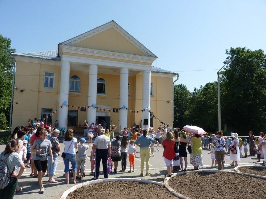 Домодедовская афиша 2-5 июля - спорт, викторины, конкурсы, праздники (фото) - фото 1