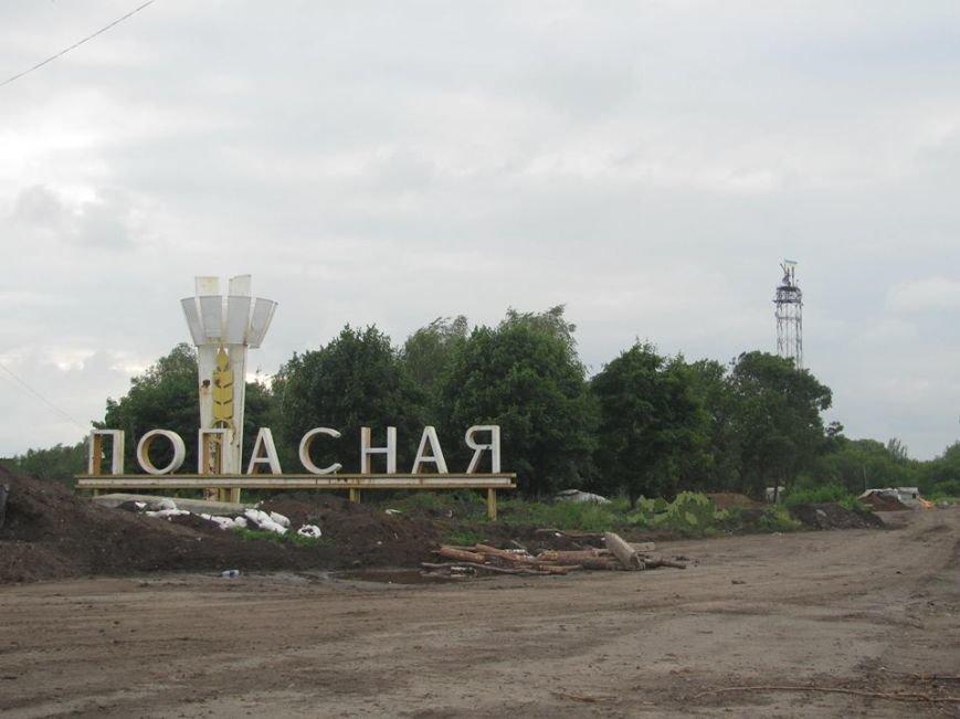 Волонтеры из Кривого Рога доставили «гуманитарку» на блок-посты под Попасную(ФОТО), фото-10