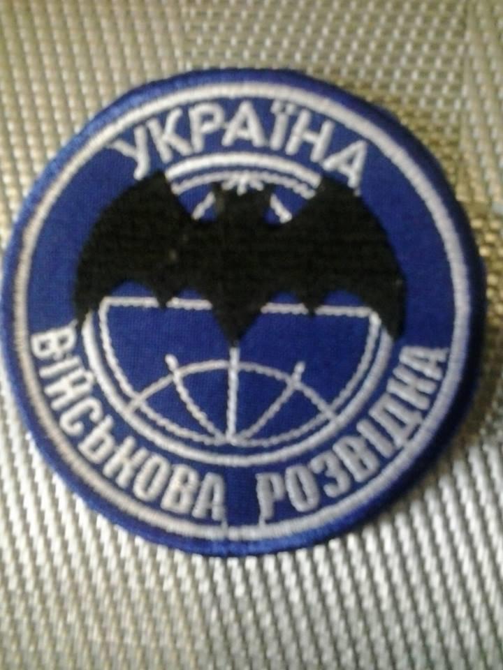 Волонтеры из Кривого Рога доставили «гуманитарку» на блок-посты под Попасную(ФОТО), фото-2