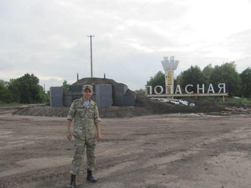 Волонтеры из Кривого Рога доставили «гуманитарку» на блок-посты под Попасную(ФОТО), фото-6