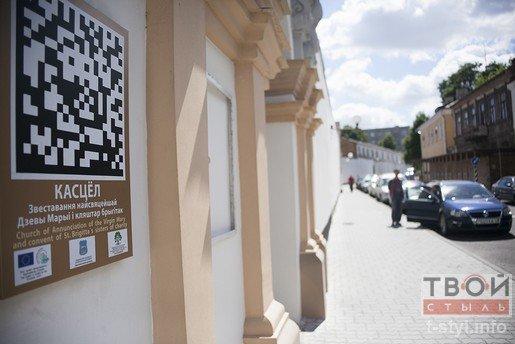 В Бригистком монастыре разрушили часть стены во время реконструкции (фото) - фото 6
