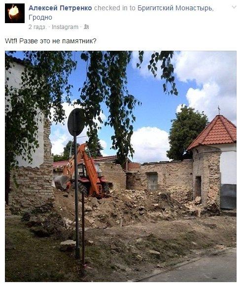 В Бригистком монастыре разрушили часть стены во время реконструкции (фото) - фото 1