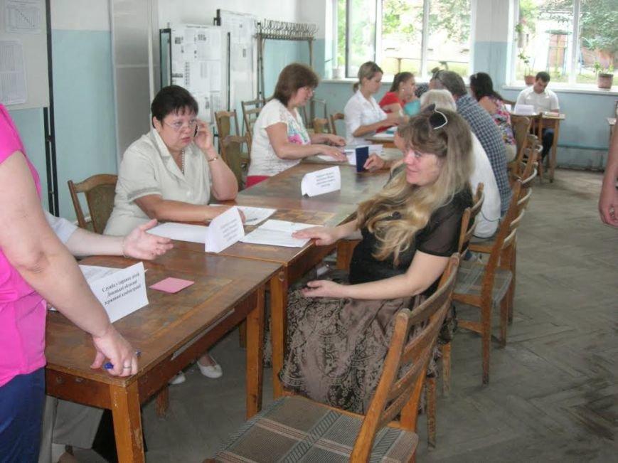 В Мариуполе для участников АТО и беженцев открылся центр помощи (ФОТО) (фото) - фото 1