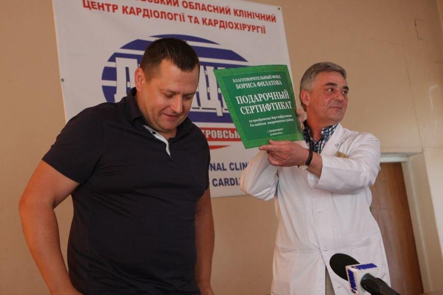 Фонд Бориса Филатова подарил кардиоцентру новое современное оборудование, фото-1