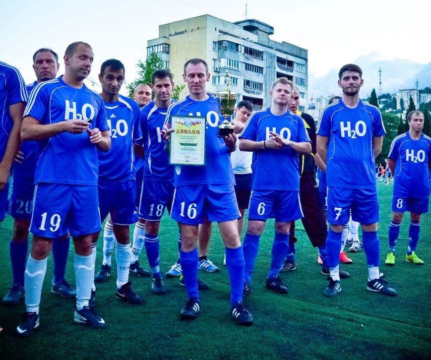 Обладателем Кубка от Андрея Ростенко стал «Шахтер», фото-3