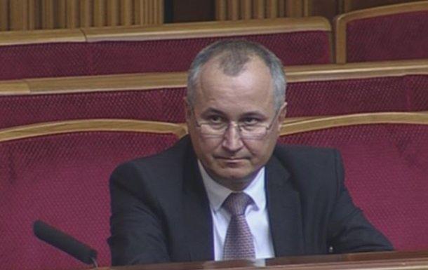 Рада назначила нового главу СБУ и уволила министра экологии (фото) - фото 1