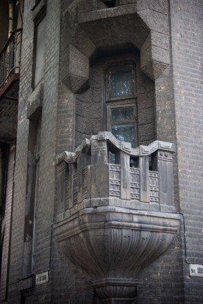 Днепропетровск исторический: Особняк Непокойчицкого - архитектура, которая вымирает (фото) - фото 1