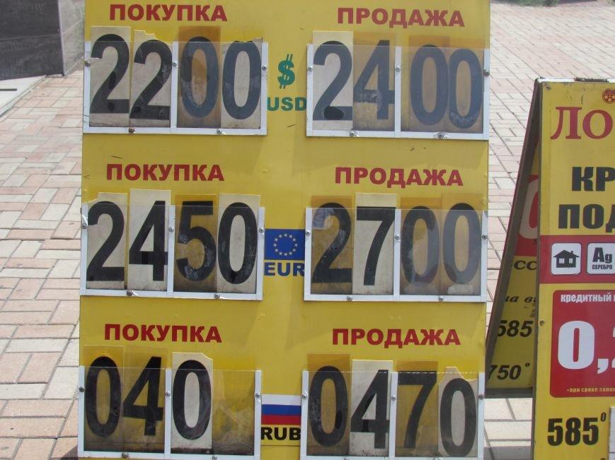 Доллар в Мариуполе ускорил свой взлет (ФОТОФАКТ), фото-2