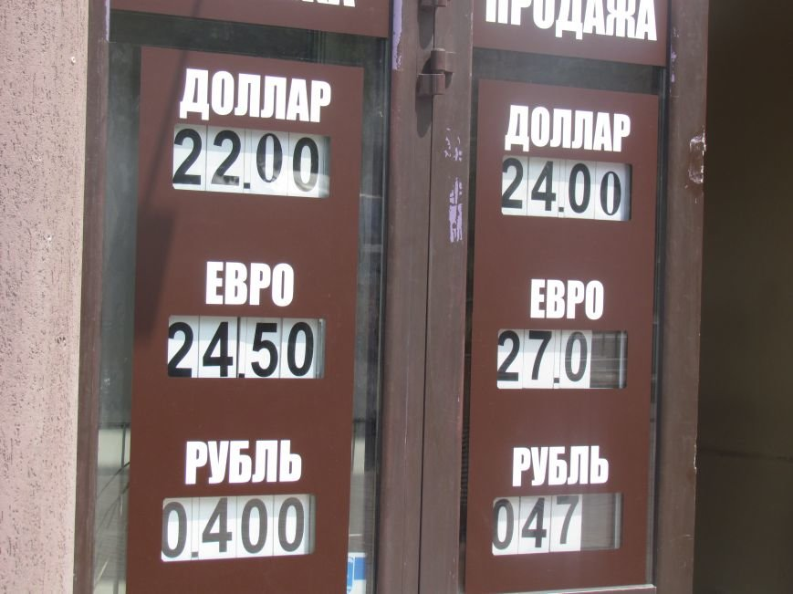 Доллар в Мариуполе ускорил свой взлет (ФОТОФАКТ), фото-1