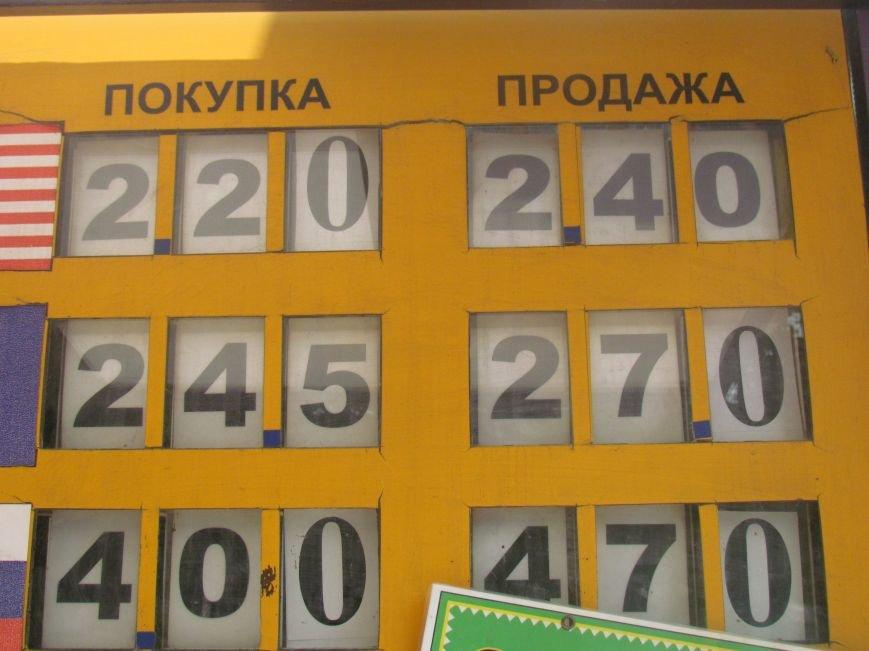 Доллар в Мариуполе ускорил свой взлет (ФОТОФАКТ), фото-3