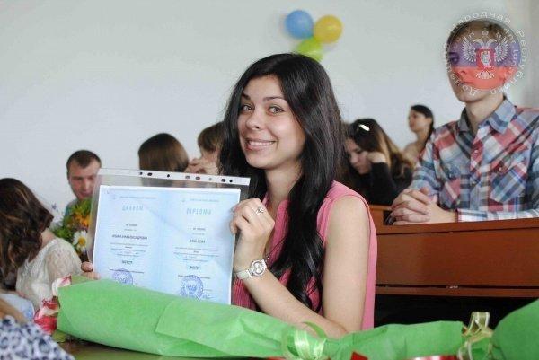 в «ДНР» выпускникам вузов вручили дипломы (ФОТОФАКТ)