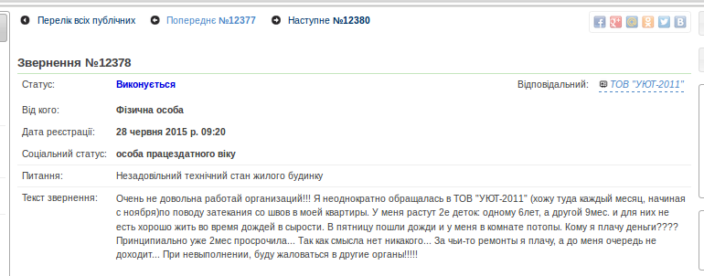 Screenshot - 02.07.2015 - 15:08:38