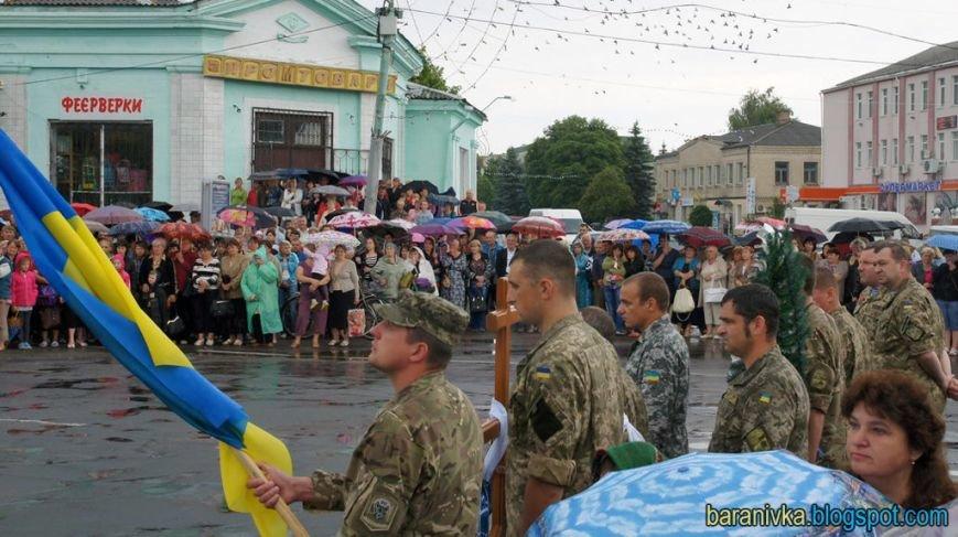 У Баранівці провели в останню путь загиблого «кіборга» Віталія Гасюка (фото) - фото 1