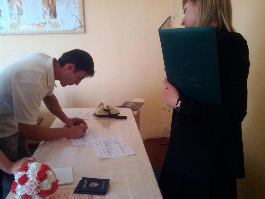 Засуджені теж мають право на шлюб (фото) - фото 4
