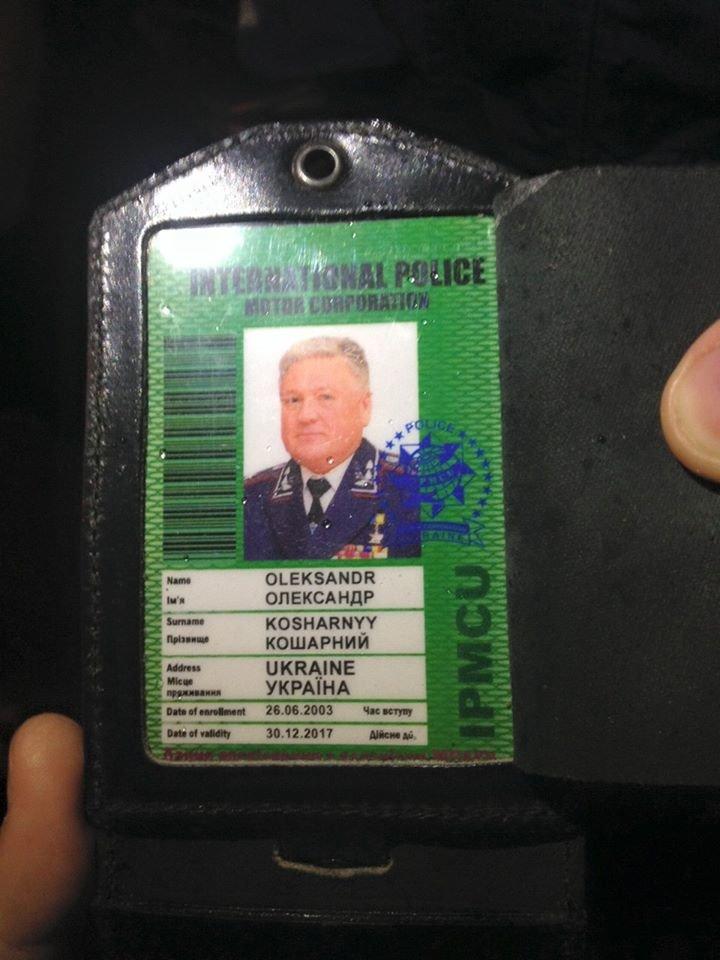 В Киеве задержали пьяного генерала (ФОТО) (фото) - фото 1
