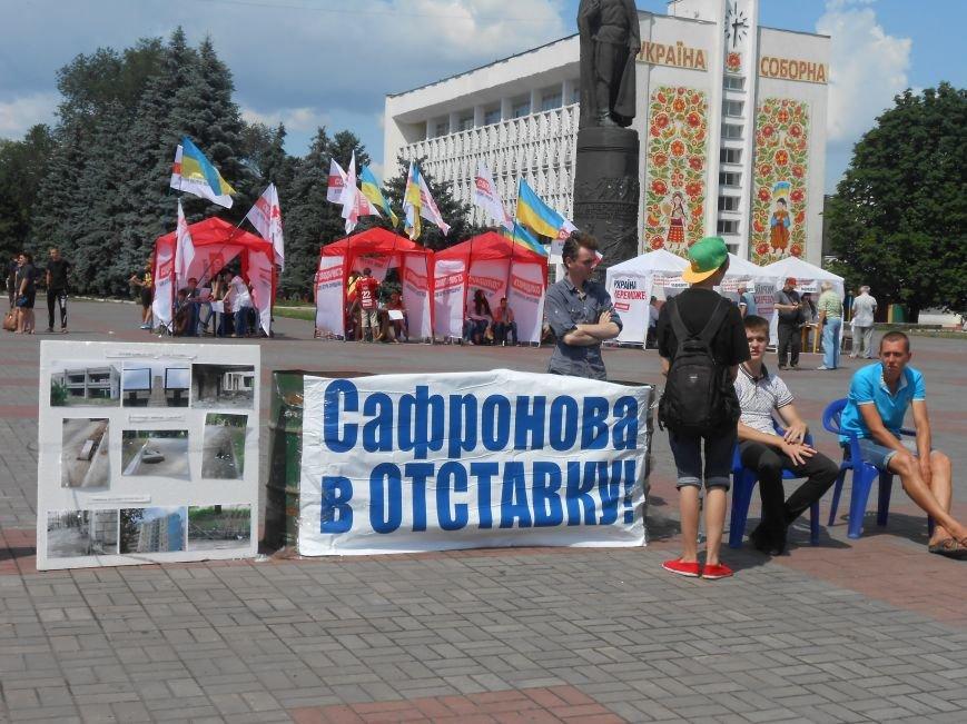 Как обстоят дела на днепродзержинском «майдане» (фото) - фото 1
