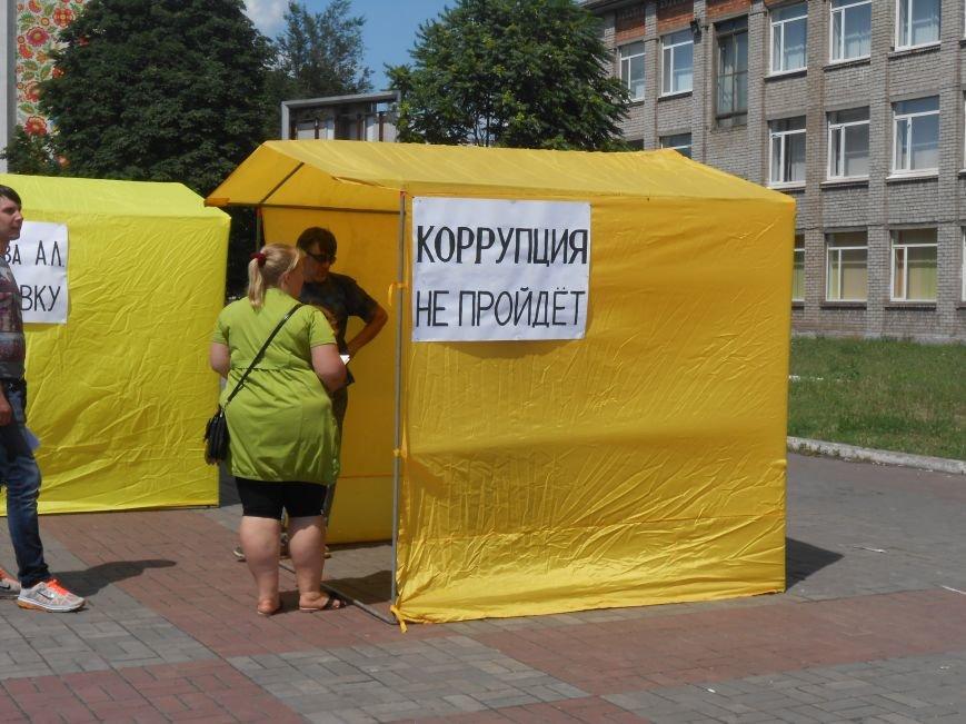 Как обстоят дела на днепродзержинском «майдане» (фото) - фото 12