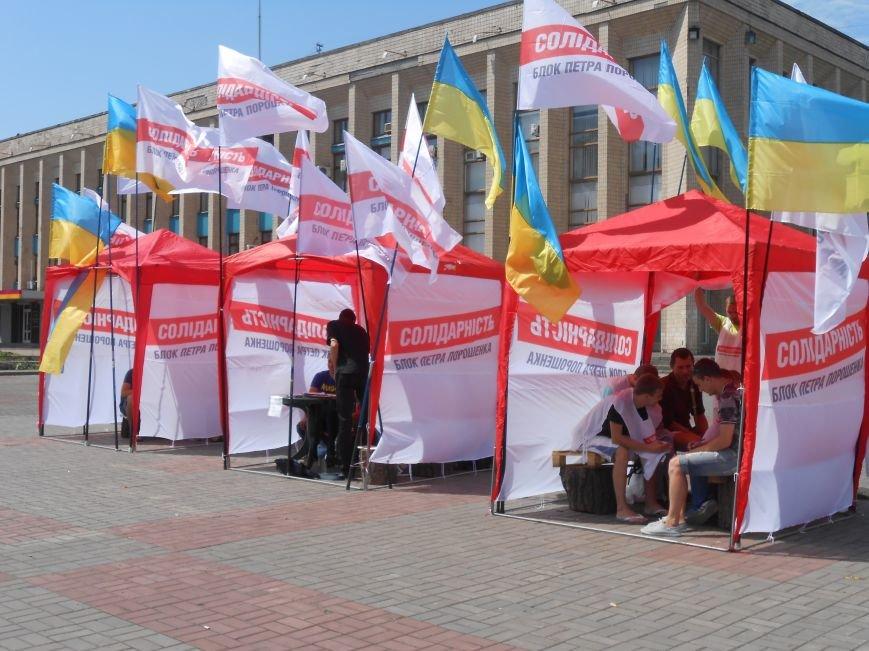 Как обстоят дела на днепродзержинском «майдане» (фото) - фото 3