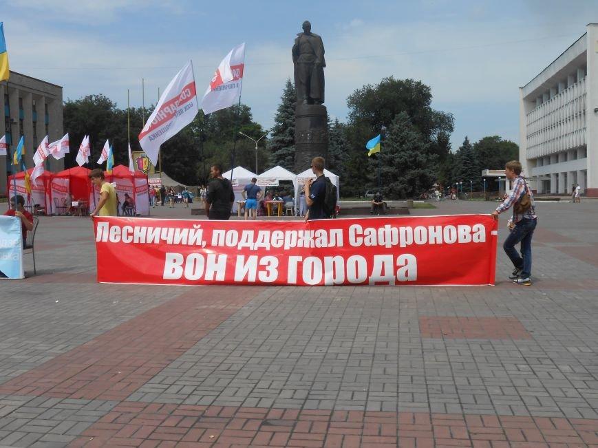 Как обстоят дела на днепродзержинском «майдане» (фото) - фото 14