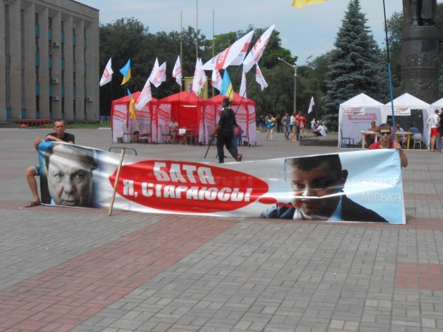 Как обстоят дела на днепродзержинском «майдане» (фото) - фото 15