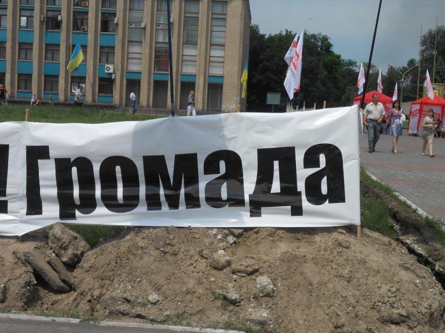 Как обстоят дела на днепродзержинском «майдане» (фото) - фото 16