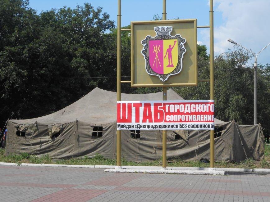 Как обстоят дела на днепродзержинском «майдане» (фото) - фото 2