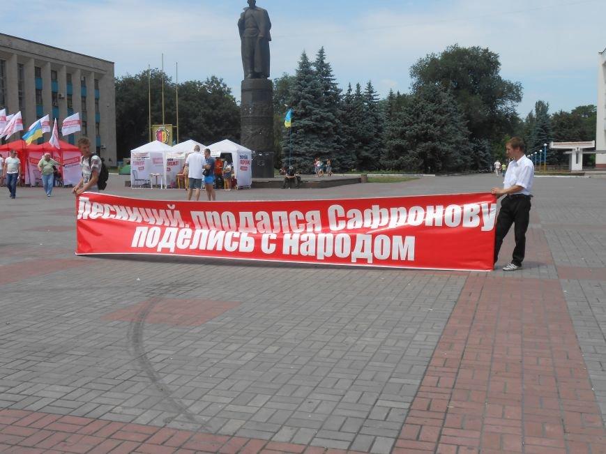 Как обстоят дела на днепродзержинском «майдане» (фото) - фото 13