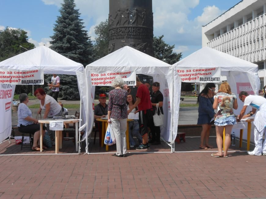 Как обстоят дела на днепродзержинском «майдане» (фото) - фото 6