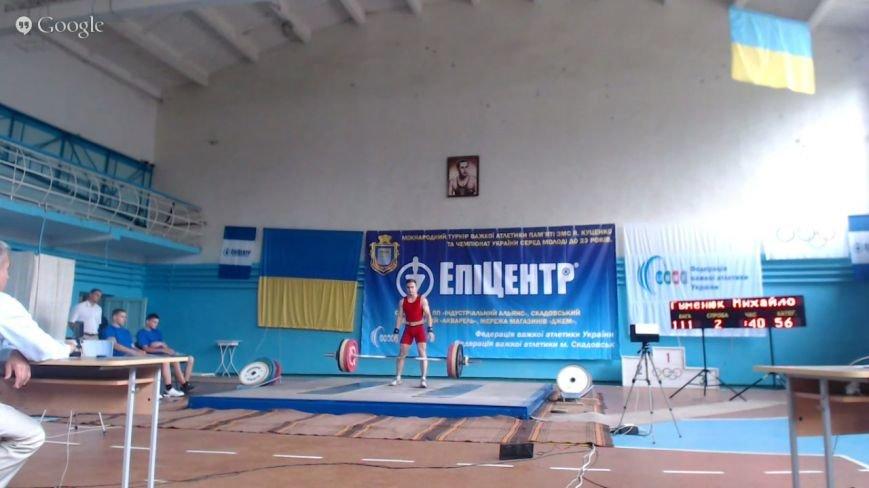 Молодые криворожские спортсмены достойно выступают на Чемпионате по тяжелой атлетике (ФОТО) (фото) - фото 1