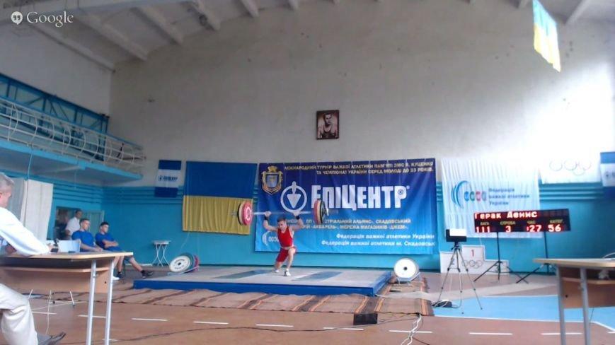 Молодые криворожские спортсмены достойно выступают на Чемпионате по тяжелой атлетике (ФОТО) (фото) - фото 2