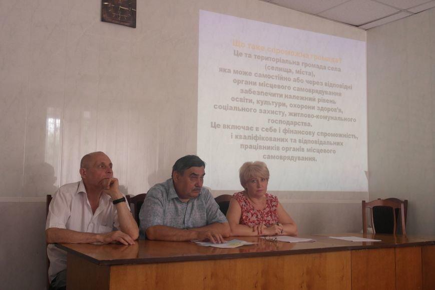 Галина Гаврильченко: «Задача территориальной реформы – сделать жизнь лучше», фото-10
