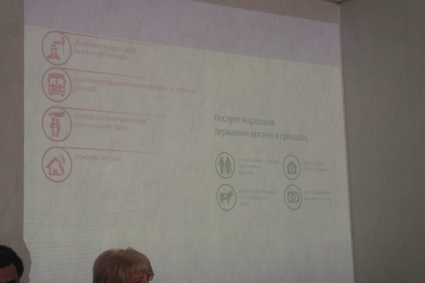 Галина Гаврильченко: «Задача территориальной реформы – сделать жизнь лучше», фото-7