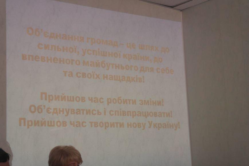 Галина Гаврильченко: «Задача территориальной реформы – сделать жизнь лучше», фото-8