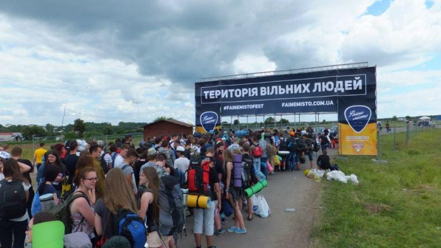 До Тернополя на фестиваль «Файне місто» приїхало безліч людей з різних куточків України (фото) (фото) - фото 1