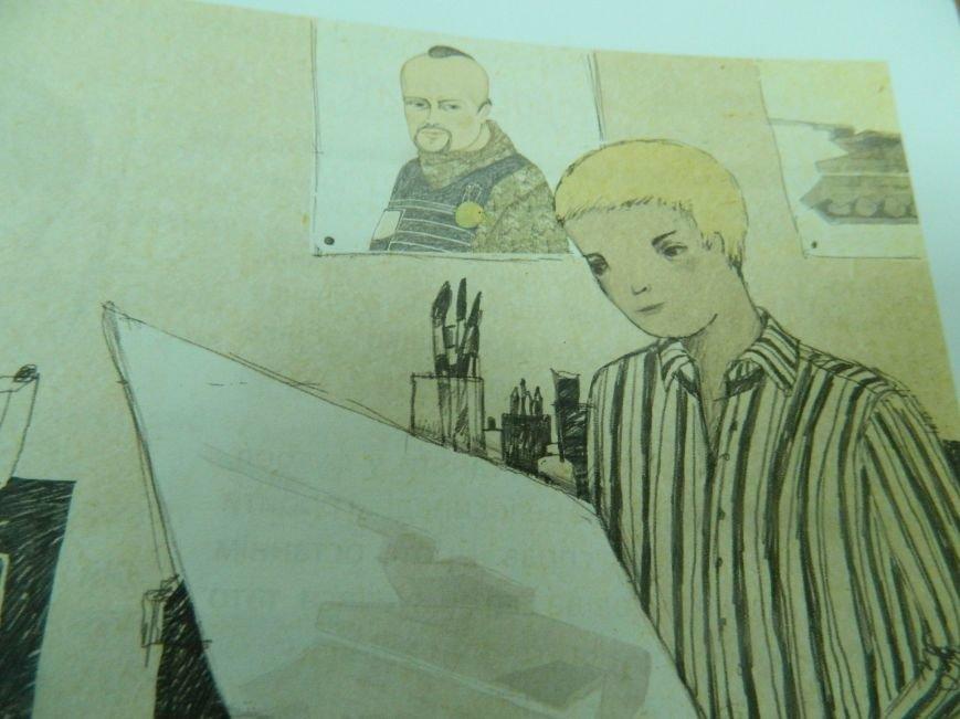 В запорожских киосках продают детский журнал про войну на Донбассе (ФОТО) (фото) - фото 2
