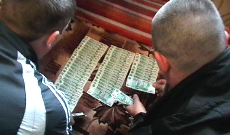 В Крыму вскрыты факты легализации наркодоходов в особо крупных размерах (ФОТО) (фото) - фото 1