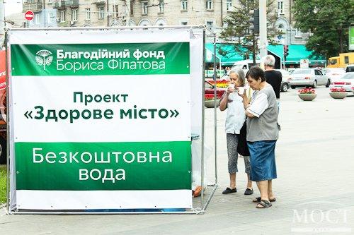 В Днепропетровске открыли пункты раздачи бесплатной воды (фото) - фото 2