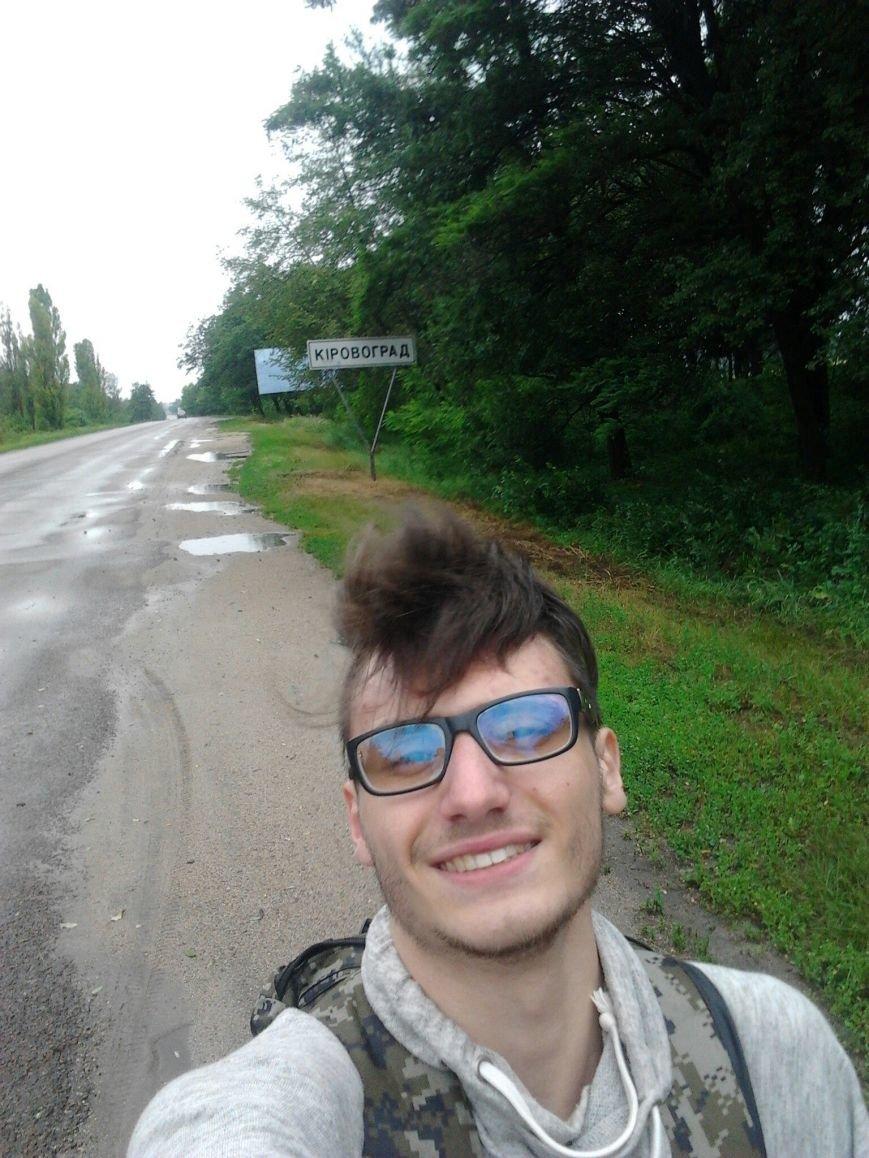 Как днепропетровчане путешествуют автостопом в другие страны: история Александра Гусейнова (фото) - фото 2